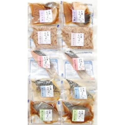 産地直送 富山「とと屋」簡単便利 お魚のおばんざい10袋セット