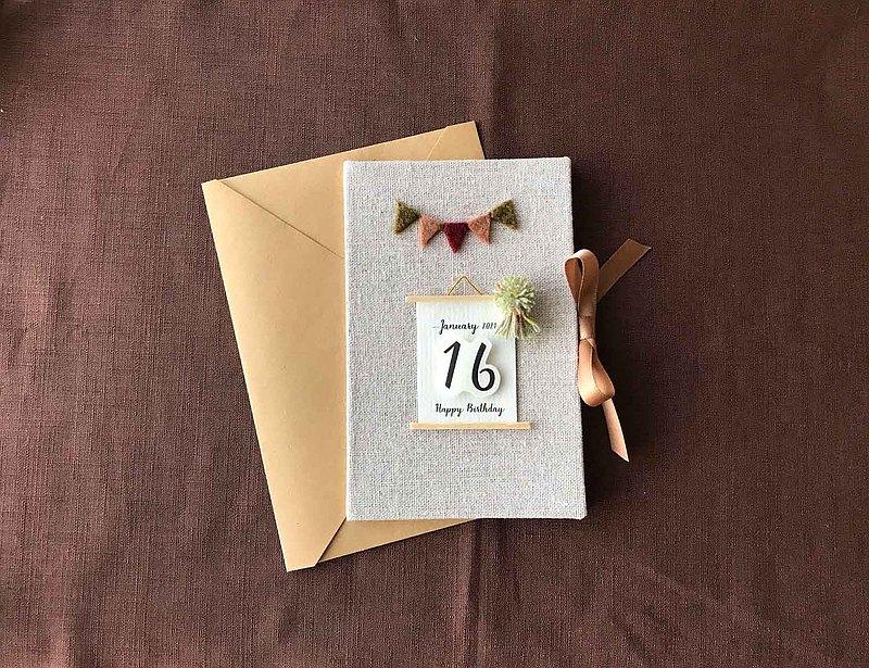 專屬於你的祝福(9mm緞帶款)手工卡片|生日卡|萬用卡Handmade card