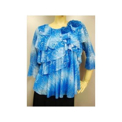 社交ダンス コーラス衣装 ダンスストップス レディース ダンスウェア 衣装  ブルー