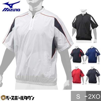 ミズノ ハーフZIPジャケット 半袖 12JE9V34 野球ウェア オールシーズン ユニセックス ハーフジップ