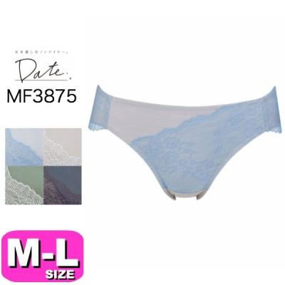 ワコール wacoal  デイト Date.メール便発送可 MF3875(75シリーズ) ショーツ MLサイズ  Wing
