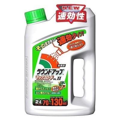 ラウンドアップ 除草剤 即効性 除草 雑草対策 スギナ ラウンドアップマックスロードALII2L 液体除草