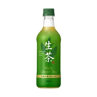 キリンビバレッジ 生茶 525ml ペットボトル 1ケース(24本)