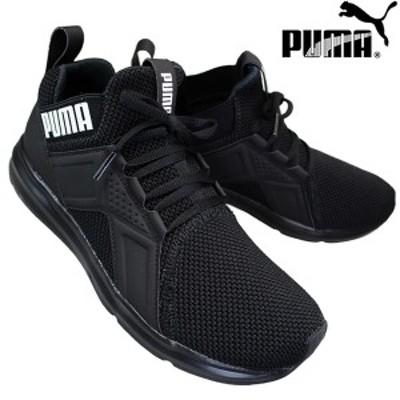 プーマ PUMA 191487-01 エンゾ ウィーブ ブラック/ホワイト ENZO WEAVE メンズ ランニングシューズ カジュアルシューズ スニーカー 靴
