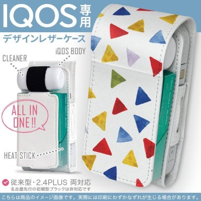 iQOS アイコス 専用 レザーケース 従来型 / 新型 2.4PLUS 両対応 「宅配便専用」 タバコ  カバー デザイン 色彩 三角 カラフル 010784