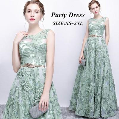 ドレス 二次会 ピアノ 発表会 披露宴 演奏会 ドレス 大きいサイズ 大人 グリーン ウエディングドレス フォーマル