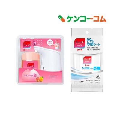 ミューズ ノータッチ泡ハンド 本体 グレープフルーツの香り+ミューズ99%除菌シート ( 1セット )/ ミューズ