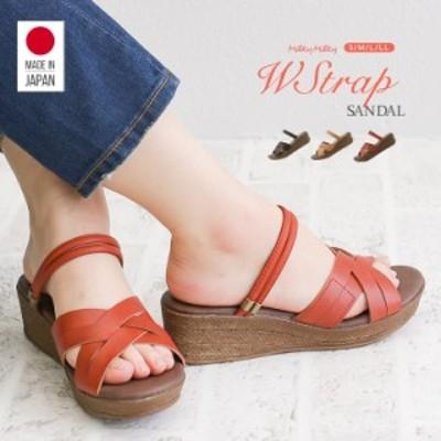 サンダル 日本製 2way ウェッジソール バックストラップ レディース つっかけ サンダル オープントゥ 歩きやすい 履きやすい 痛くない 軽