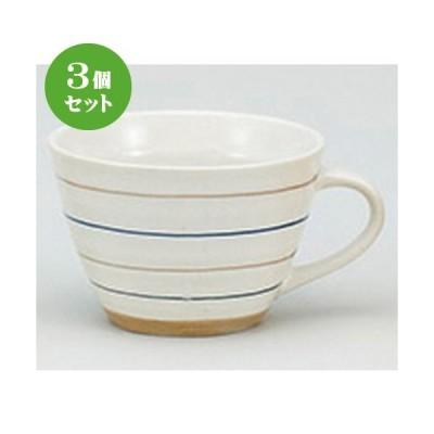 3個セット☆ 洋陶単品 ☆ボーダー 青軽量スープカップ [ 13.5 x 10.5 x 7cm 300cc ] 【 レストラン カフェ 飲食店 洋食器 業務用 】
