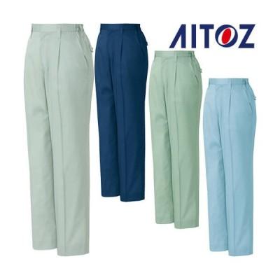 AITOZ アイトス レディーススタイリッシュパンツ(1タック) AZ-3255