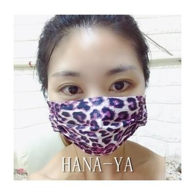 【個性的マスク】使い捨てマスク 大人 おしゃれ 柄 プリント 綺麗 花柄 20枚入 不織布マスク 花粉 飛沫 ウイルス対策 PM2.5 防水 3層 プレゼント マスク
