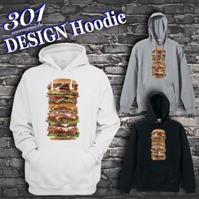 パーカー メンズ プルオーバー フード付き ストリート ブランド ジャンクフード ハンバーガー 【301】オリジナルデザイン