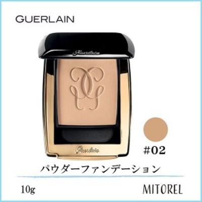 【店内全品送料無料】ゲラン GUERLAIN パリュールゴールドコンパクト10g #02 Beige Clair【123g】