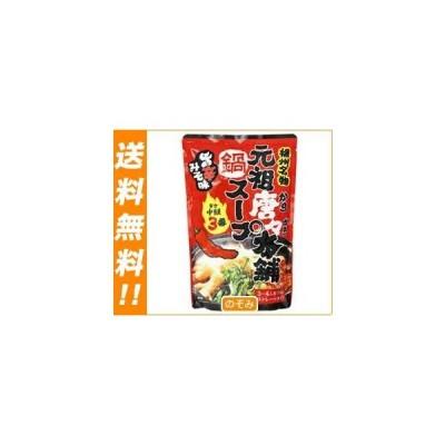 送料無料 田靡製麺 元祖唐々本舗鍋の素 辛さ3番 750g×10袋入