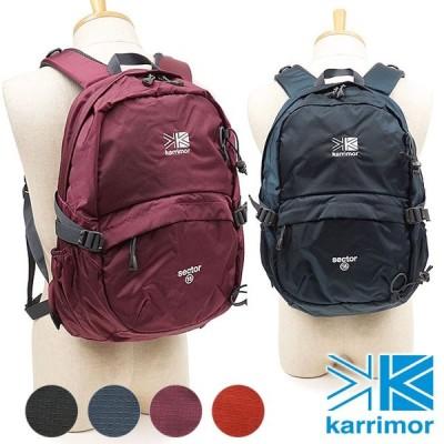 カリマー karrimor リュック 18L セクター18 sector 18 SU-SGCA-0405 SS20 メンズ・レディース バックパック デイパック アウトドア ハイキング