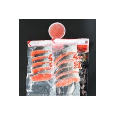 根室市 ふるさと納税 いくら醤油漬け100g×1P、紅鮭切身5切×2P A-36028