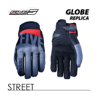 〔Five〕GLOBE REPLICA <GAMMA/BLACK> CE規格取得 レプリカ 街乗り 通勤 通学 ツーリング 正規品 ファイブ