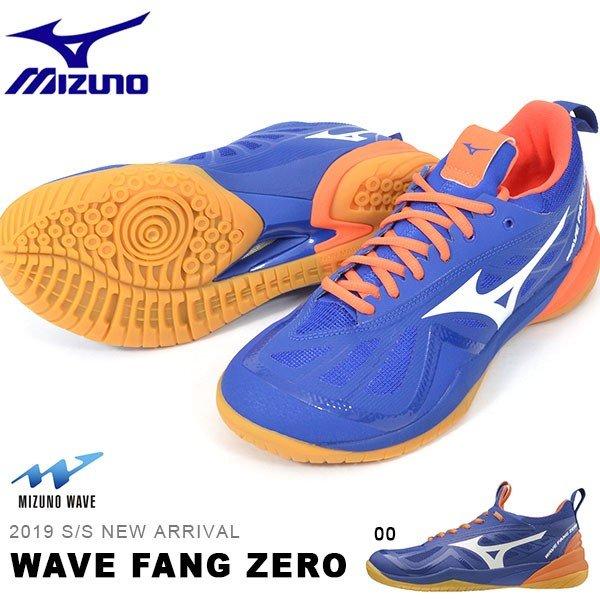 mizuno wave fang zero