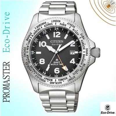 ダイバー シチズン  腕時計 エコ・ドライブ 200m防水 プロマスター  CITIZEN   送料無料 ポイント おすすめ BJ7100-82E