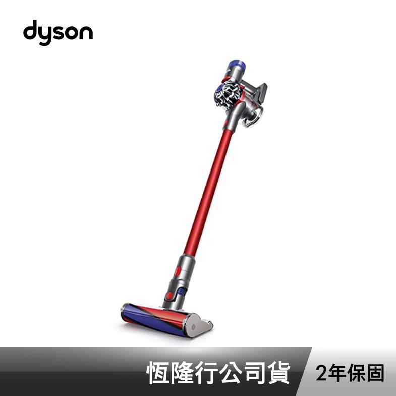 Dyson V7 Fluffy 30分鐘強力無線吸塵器/除螨器 含鋁管、地板吸頭 享滿額贈