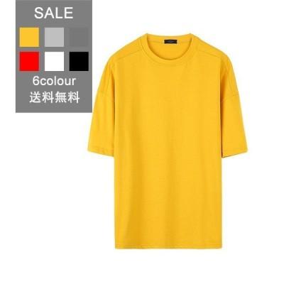 2020夏新作 Tシャツ メンズ 半袖 無地 カットソー クルーネック Uネック トップス ティーシャツ カジュアル 大きいサイズ おしゃれ シンプル 夏服 送料無料