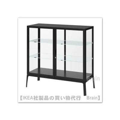IKEA/イケア MILSBO/ミルスボ コレクションケース101x100 cm チャコール
