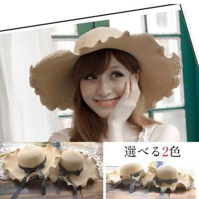 帽子レデイース春 夏収納 帽子折りたたみ可 つば広ハット 女性用サンバイザー 日焼けグッズ 飛ばない ナチュラルブリム日よけ 大きいサイズ 20代30