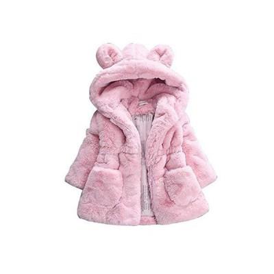 Bossip ガールズコート ジャケット 子供服 フード付き ジャージ 女の子 パーカー キッズ ジャンパー 防寒着 お出かけ服 アウター プレゼント