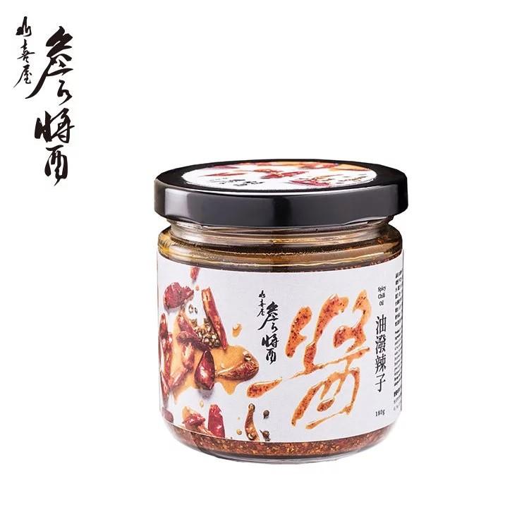 【山喜屋】詹姆士詹醬-油潑辣子醬 180g