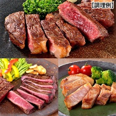 【最大1000円OFFクーポン配布中】 大金畜産 熟成牛・豚ステーキ4種詰合せ TW4010263331