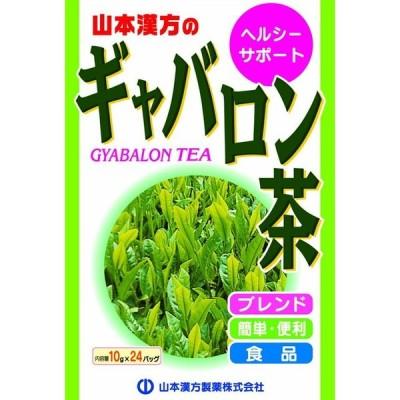◆山本漢方 ギャバロン茶 10g x 24包