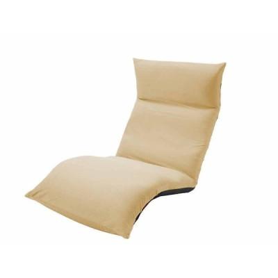 [送料無料・カード・前払限定2]和楽の雲LIGHT座椅子下テクノベージュ【日本製】リクライニングチェアー*頭・背・足の3カ所で各々14段階