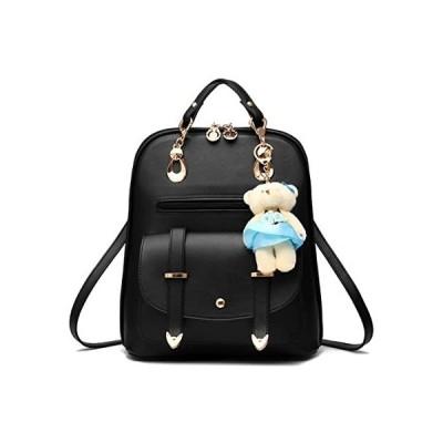 【新品】Hynbase Women's Summer Cute Korean Leather Student Bag Backpack Shoulder Bag Black(並行輸入品)