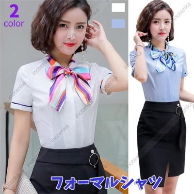 シャツ レディース ワイシャツ 半袖 レギュラーシャツ オフィスウエア フォーマル ビジネス トップス 形態安定 通勤 OL 就活 リボン 女性用 大きいサイズあり