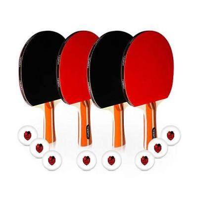 【送料無料】T2 テスト例 卓球セット 4人用 プレミアム卓球ラケット4個 卓球ボール8個 キャリーケース【