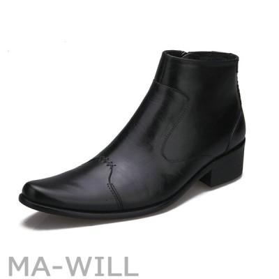 ブーツ メンズ ビジネスシューズ 紳士靴 イドゴア ショートブーツ ラウンドトゥ 革靴 カジュアルシューズ 大きいサイズ 本革ウィンターブーツ防水防寒靴