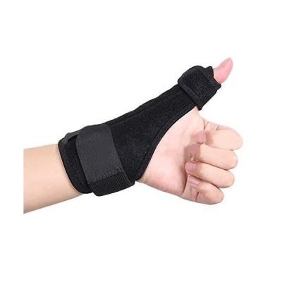 SITAKE 2枚入り親指サポーター 親指固定 拇指サポーター 手首固定 ばね指 腱鞘炎 突き指 手首固定 関節症 捻挫