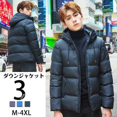中綿ジャケット メンズ 男性用 中綿コート ハイネック フード付き 冬アウター 無地 防風 防寒着 冬物