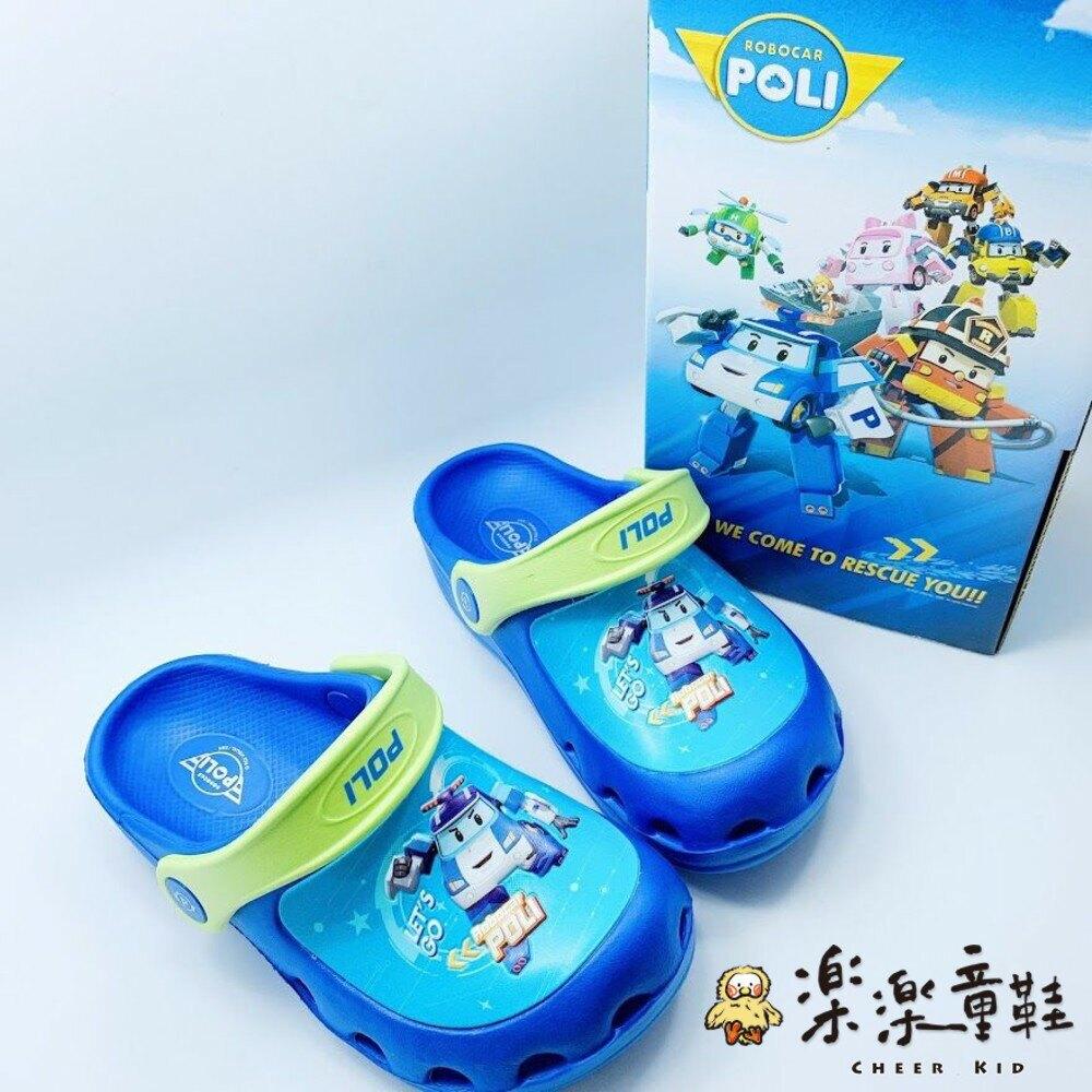 【樂樂童鞋】台灣製波力布希鞋 - 男童鞋 布希鞋 涼鞋 拖鞋 沙灘鞋 兒童拖鞋 室內鞋 POLI 救援小隊 MIT