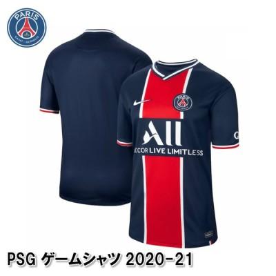 パリサンジェルマン PSG Tシャツ 半袖 ゲームシャツ ロゴ ホームスタジアムシャツ 2020-21 Tシャツ ジャージ ユニフォーム トップス メンズ ユニセックス ナイキ