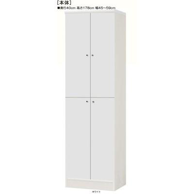 全面扉扉付木製ファイルキャビネット 高さ178cm幅45〜59cm奥行40cm 上下共両開き