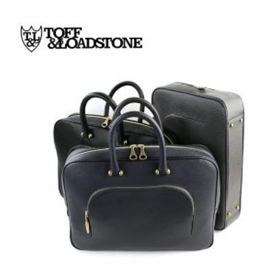 正規品.TOFF&LOADSTONE(トフアンドロードストーン) レザービジネスバッグブリーフケース・TM-0260・1471602 レディース 女性 誕生日プレ