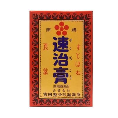【第3類医薬品】速治膏(そくぢこう) 75g ※発送まで7〜11日程