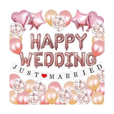 結婚式 結婚祝い アルファベット 風船 バルーン バルーンデコレーションキット「HAPPY WEDDING」 (ピンクゴールド)