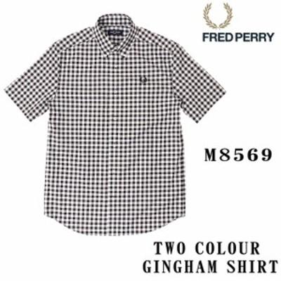 FRED PERRY フレッドペリー 半袖 シャツ M8569 コットンポプリン ギンガムチェック柄 ホワイト 100 メンズ トップス 国内正規品