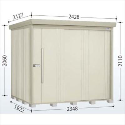 物置 屋外 おしゃれ タクボ物置 ND/ストックマン 側面棚 ND-2319Y 一般型 標準屋根 『追加金額で