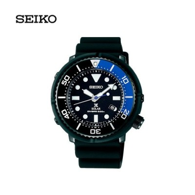 SEIKO(セイコー)腕時計 ダイバーズウォッチ ソーラー
