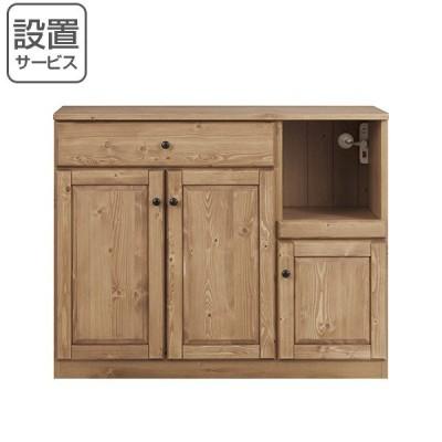 キッチンカウンター キャビネット カントリー調 天然木 パイン材 Galette 幅105cm ( カップボード キッチンボード キッチン収納 キッチン 食器 収納 )