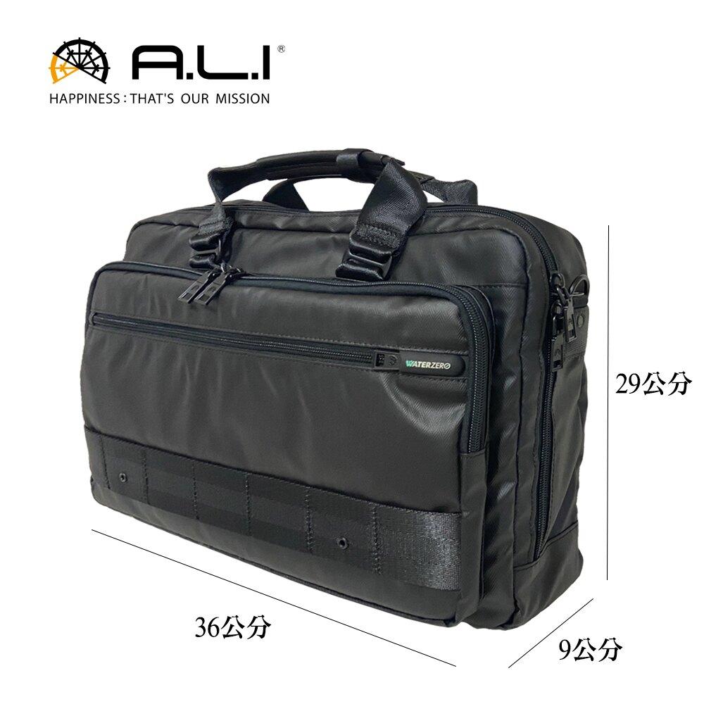 【A.L.I】 日本防水商務休閒兩用電腦包/公事包/後背包(WTZ-3310)【威奇包仔通】