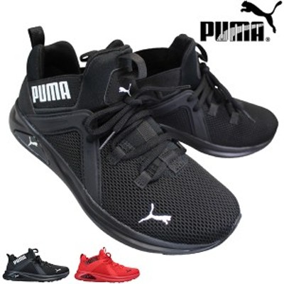 プーマ PUMA 193249 エンゾ 2 ENZO 2 メンズ ローカットスニーカー ランニングシューズ カジュアルシューズ 運動靴 紐靴 193249-01 19324